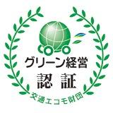 green_rogo