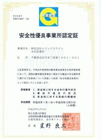 CCI20131230_00000