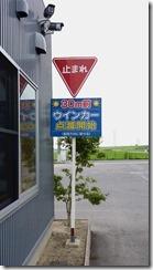 社内道路標識