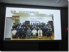 DSCF7016