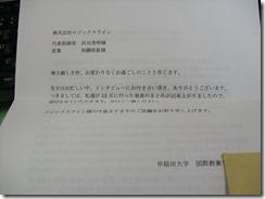 DSCF2294