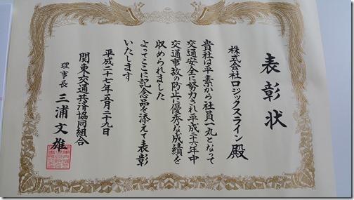 20150625_085901